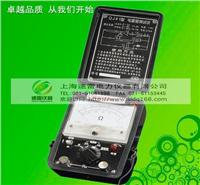 電雷管測試儀