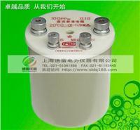 大功率標準電阻