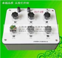 交直流电阻箱 ZX17-2