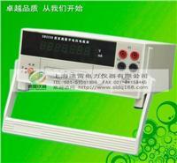 直流數字電阻測量儀 SB2233