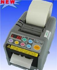 日本优质素YAESU胶纸机ZCUT-9 ZCUT-9