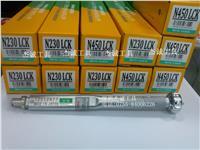 中村N230LCK /日本中村可换头扭力扳手N230LCK N230LCK