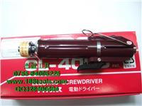 CL-4000电批-日本HIOS电动螺丝刀/HIOS电批CL-4000 CL-4000  CL-4000