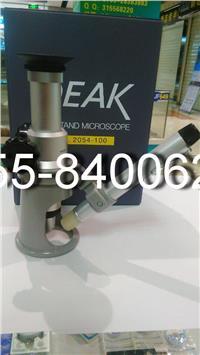 日本必佳PEAK放大镜|立式显微镜2054-100X 100倍放大镜 2054-100