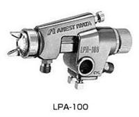 LPA-200-122P日本岩田ANEST|自动喷枪LPA-100-101P LPA-200-122P日本岩田ANEST|自动喷枪LPA-100-101P