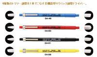 DA-50日本工程师ENGINEER 陶瓷螺丝刀DA-48 DA-51 DA-52 DA-52