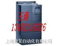 MM430维修_MM430西门子变频器维修_西门子MM430维修 _6SE6430变频器维修_
