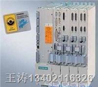 6SN1146维修,6SN1146西门子电源模块维修,西门子6SN1146维修 6SN1146数控模块维修