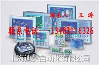 西门子6AV6 542-0BB15-2AX0按键操作屏维修/西门子OP170B维修 ,OP170触摸屏维修,显示屏维修,