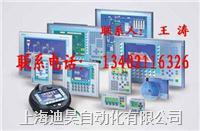 西门子OP27操作面板按键不灵维修  6AV3627-1LK00-1AX0维修