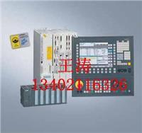 6FC5357-0BB53-0AE1维修 西门子NCU  573.2维修