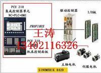 6FC5357-0BB34-0AE1维修 西门子NCU  573.4维修