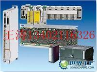 6FC5410-0AY00-0AA0维修 CCU1/CCU3/CCU3.4控制主板维修