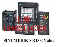 西门子802D数控系统维修应用 西门子802D数控系统安装调试