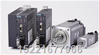 西門子伺服電機失磁、過流、過載維修 西門子伺服電機編碼器更換