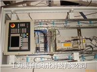 6FC5357-0BB35-0AA0数控主板维修 6FC5357-0BB35-0AA0维修
