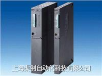 西门子CPU400模块维修 西门子PLC416维修