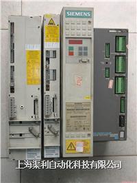 西门子6SN1146无显示维修 西门子6SN1146指示灯不亮