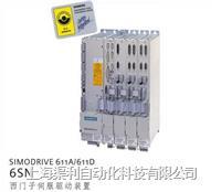 西门子6SN1123无输出维修 西门子驱动器维修