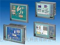 西门子IPC477C/IPC427C工控机维修