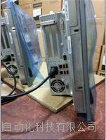 西门子IPC627C/620工控机维修