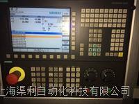 西門子828D系統報警維修