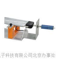 容性耦合夹校准装置CA-CCC CA-CCC