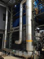 氨水蒸發器