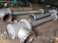 二級蒸汽噴射真空泵 按需訂制
