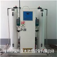 保定XD市立医院污水处理设备工艺流程