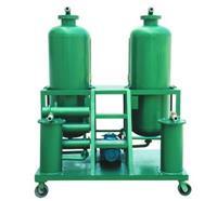 LZ绝缘油(变压器油)脱色装置 LZ