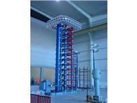 HRHG多種波形沖擊電壓發生器