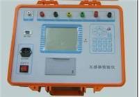 HEX-1BX互感器校验仪 HES-1BX