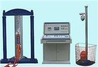 电力**工器具力学性能试验机 WGT