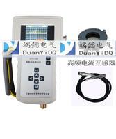 手持式高压开关柜带电局放检测仪 ZCPD-100