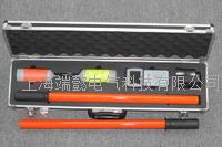 WHX-600A无线高压核相仪 WHX-600A