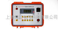 MS2675D-IV绝缘电阻测试仪,高压绝缘电阻测试仪,数字式绝缘电阻测试仪 MS2675D-IV