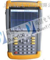 手持式電能質量分析儀