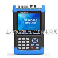 光数字继电保护测试仪 DEM6000E