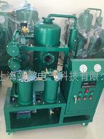透平油滤油机 TY