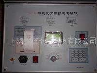全自动抗干扰介质损耗测试仪 JSY-03