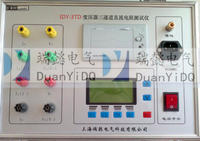 三通道直流电阻测试仪 SDY-3TD
