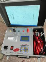 开关接触回路电阻测试仪(100A) HLY-100A