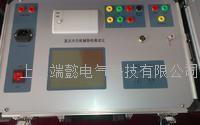 高压开关动特性测试仪 TGK-IV