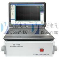 HVRZ2009变压器绕组变形测试仪 HVRZ2009