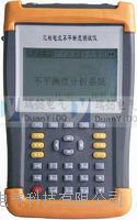DP-BH100三相電流不平衡度測試儀