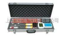 数字式高压无线核相仪WHX-3000  WHX-3000