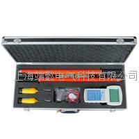 无线高压核相仪ZLKBY7400  ZLKBY7400