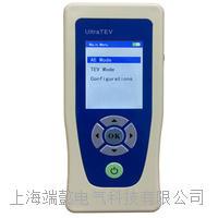 上海厂家手持式开关柜局部放电检测仪