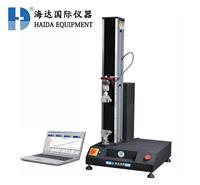 橡胶拉力试验机 HD-B609A